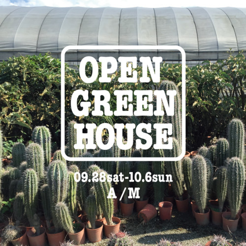OPENGREENHOUSE20190924