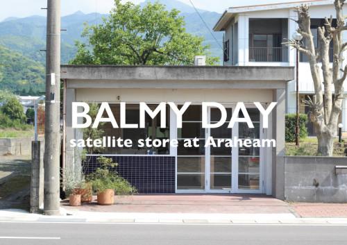 balmyday_hp