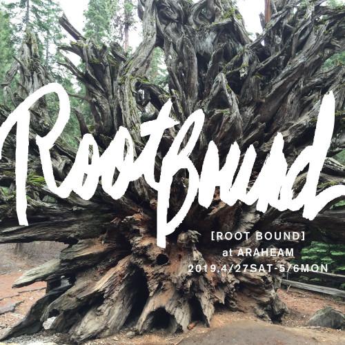 rootbound_araheam