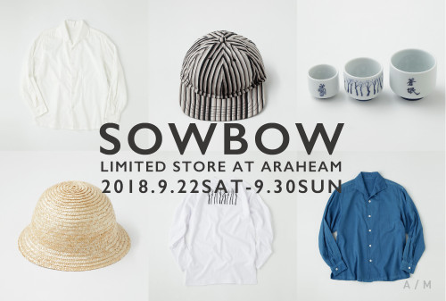 sowbow