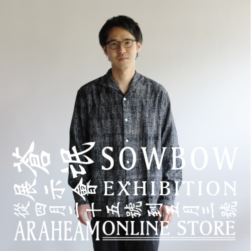 sowbow_square