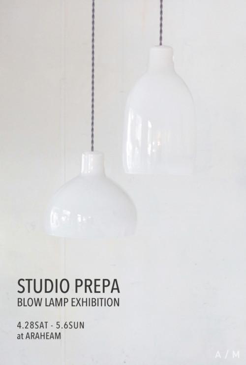 studioprepa