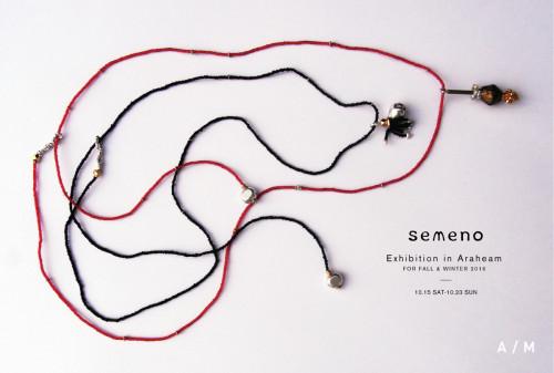 web_semeno
